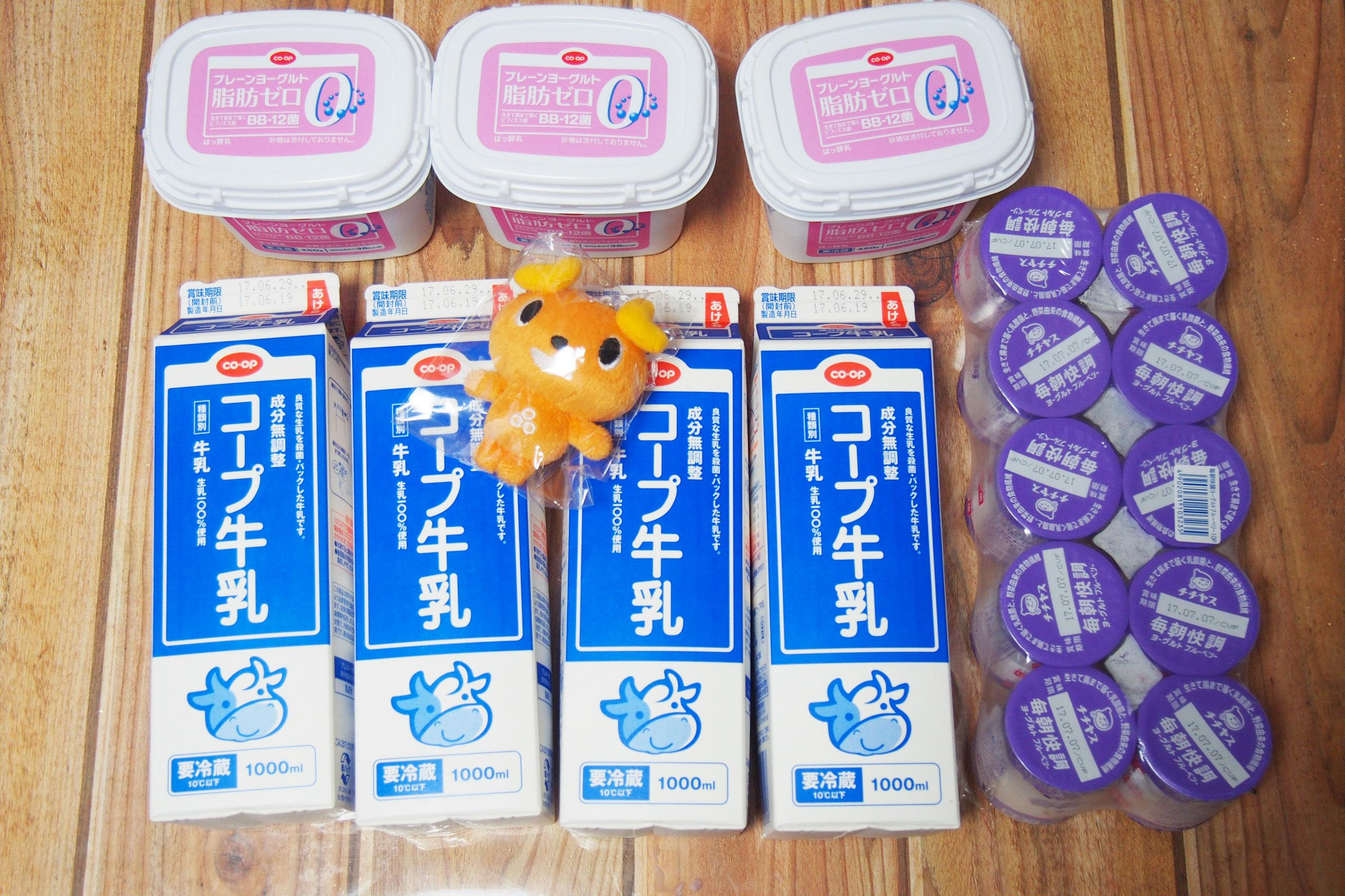 生協の牛乳