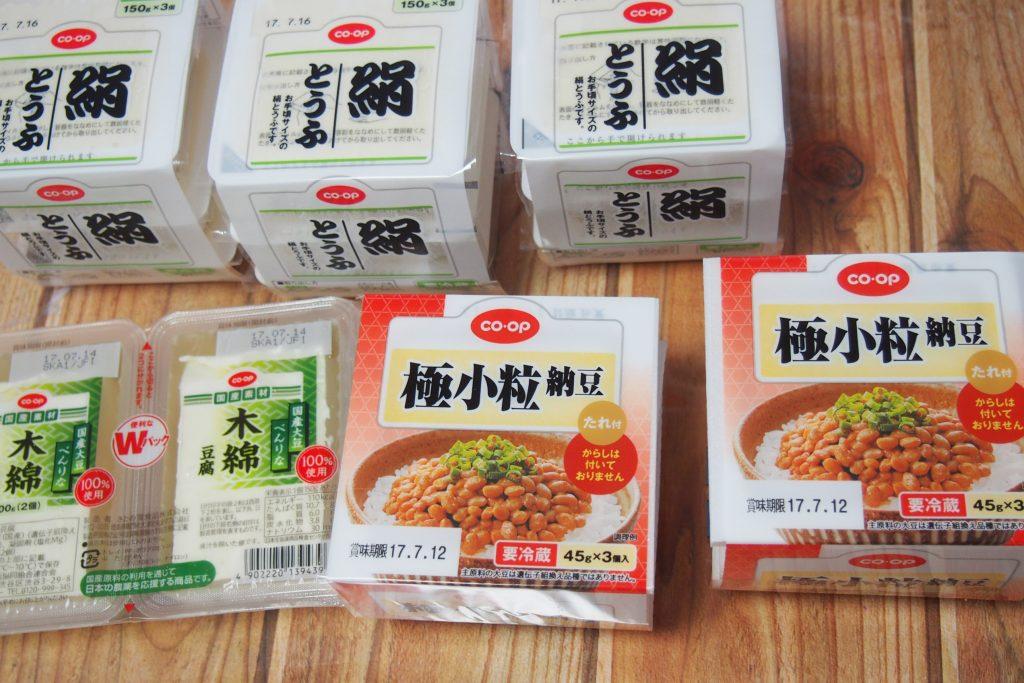 京都生協7/5到着分 豆腐・納豆